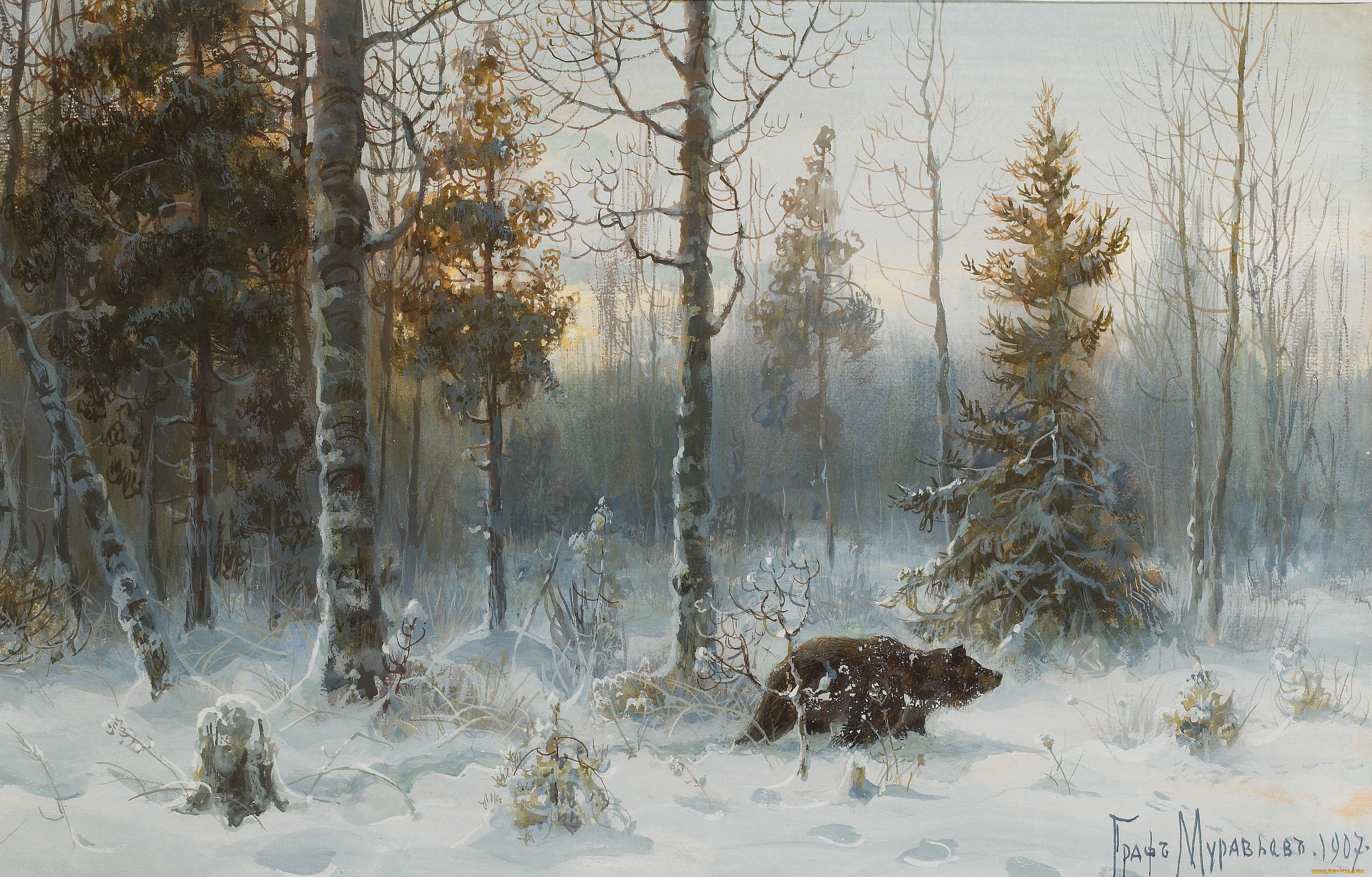 Раздела до гола зимой в лесу